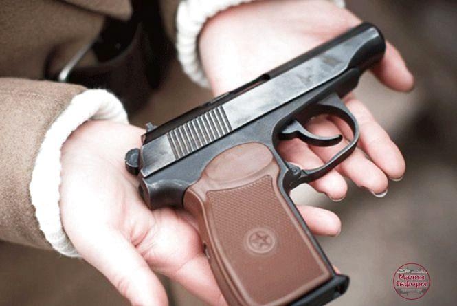 """Капітан козятинської поліції Ярослава Вовк: """"Маєте зброю? Здайте її добровільно"""""""