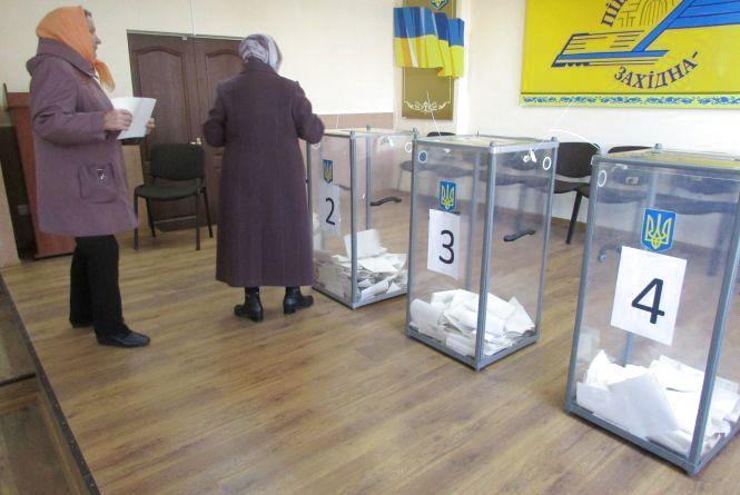 Вибори поетапно: про голосування і результати