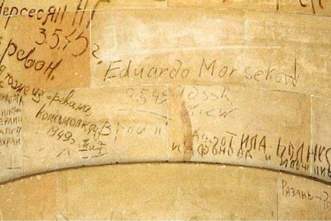 """На стінах Рейхстагу знайдено автограф нашого земляка-визволителя Олексія Шахрая. """"Пошук"""" шукає родичів"""