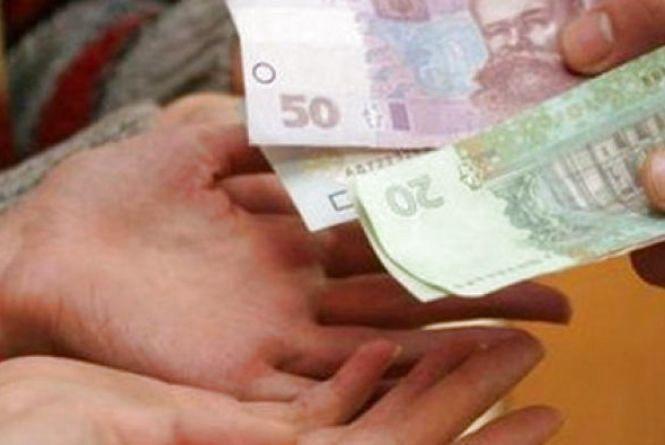 Багатодітним сім'ям — додаткові виплати. Куди і коли звертатися?