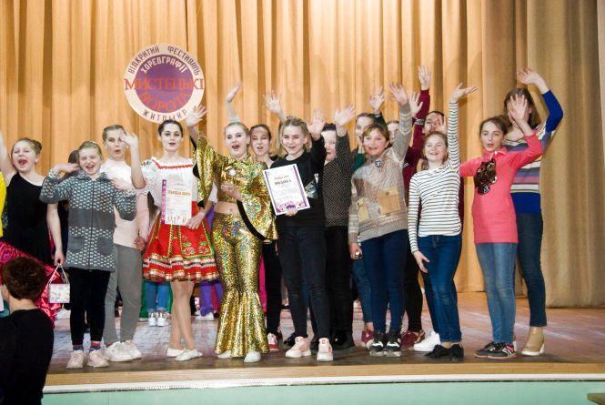 Махнівські танцюристи натанцювали на бронзу