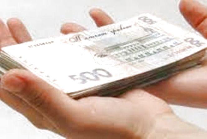 Субсидія за березень у грошах: в області розпочалися виплати