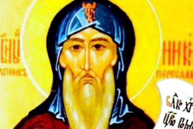 16 квітня  —  день Микити Сповідника