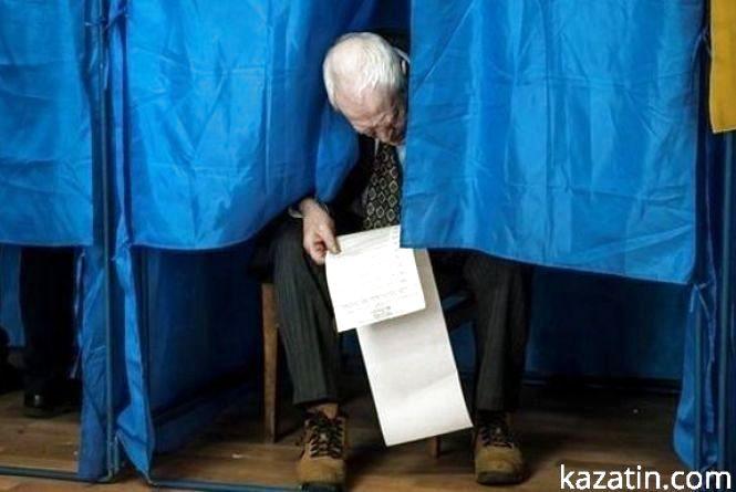 День тиші перед виборами