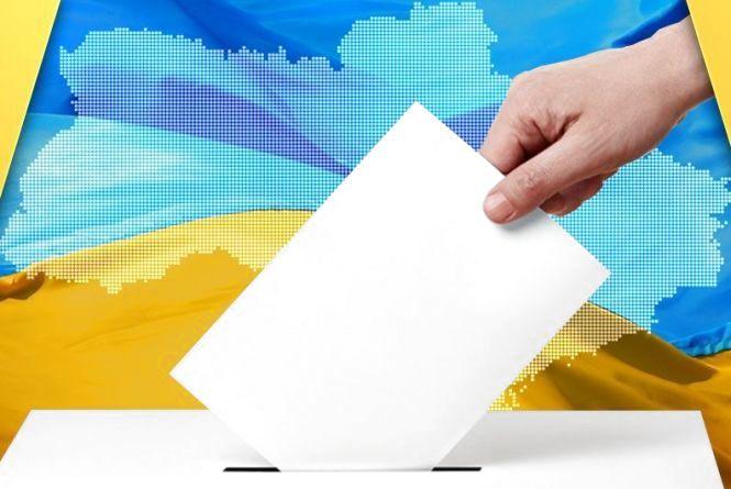 Вибори президента: про голосування і результати у Козятині