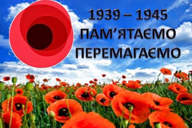 """Програма до Дня Перемоги: виставка у музеї, концерт, покладання квітів та """"солдатська каша"""""""