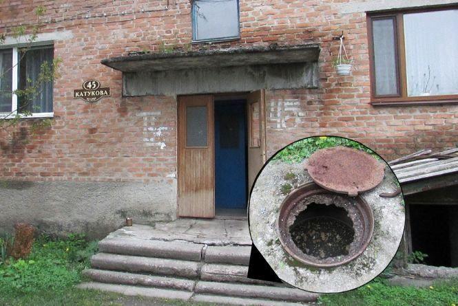 «Замкнене коло». Чому в будинку на Катукова не чистять каналізацію