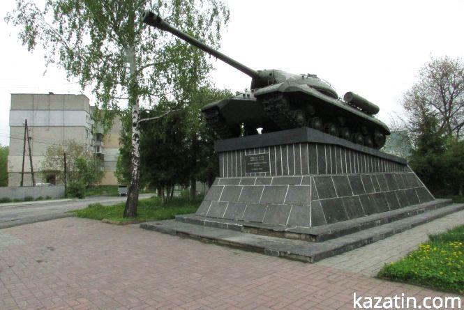 Козятинський танк: визволитель міста чи звичайний пам'ятник?