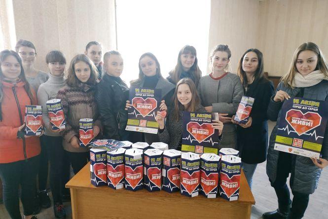 Волонтери Козятина зібрали понад 18 тисяч гривень для дитячих лікарень