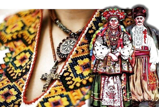 16 травня — День вишиванки: цікаві факти та програма святкування у Козятині