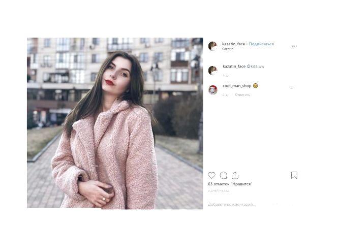 Козятин в Instagram. Top-6 кращих фото за 11 травня - 18 травня