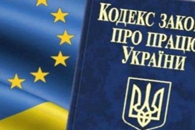 Відпустка українців може стати довшою