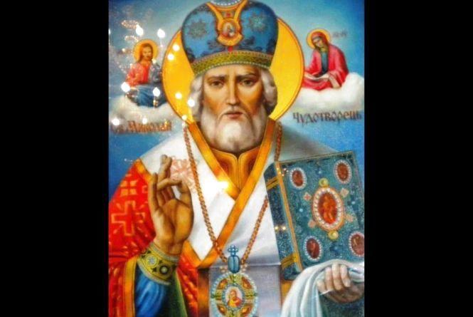 22 травня — День святого Миколи Чудотворця