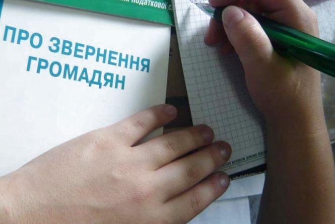 Допомога: що козятинчани просили мера міста у квітні?