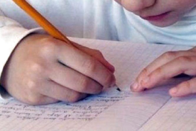 Новий український правопис: сім цікавих змін