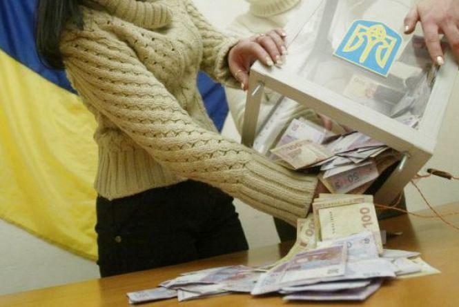 Парламентські вибори коштуватимуть Україні 2 мільярди гривень