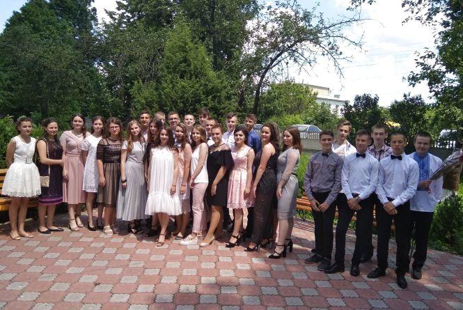 Козятинська школа-інтернат-гімназія випустила 9-класників