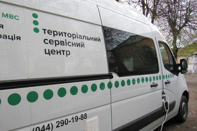 19 червня до Козятина прибуде мобільний центр