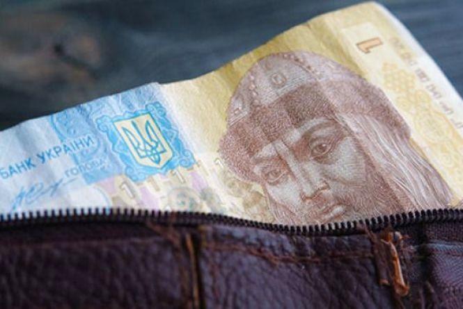 Про гривню: як новий уряд вплине на курс валюти (ВІДЕО)