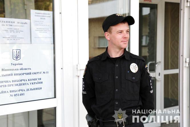 Поліція Вінниччини перейшла на посилений режим несення служби