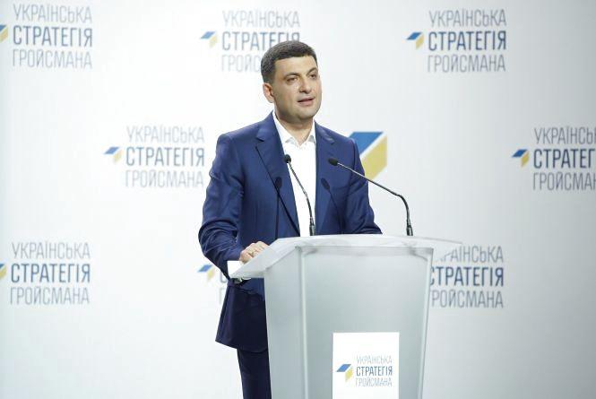 11 причин голосувати за команду «Української стратегії Гройсмана» (Політична реклама)