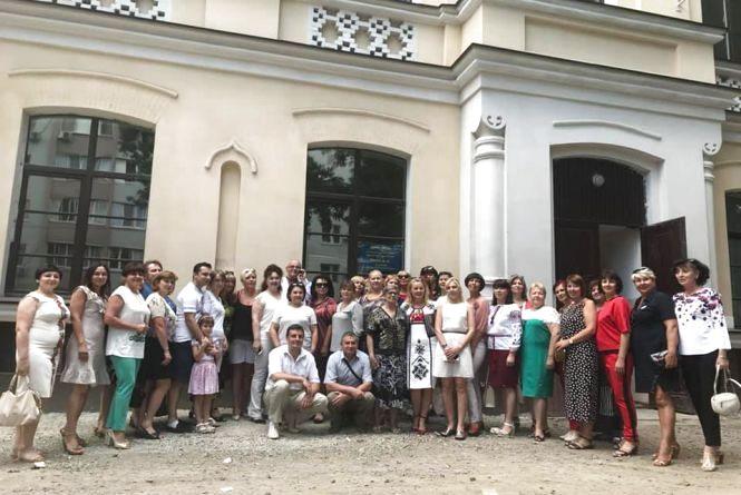 Практика: козятинські викладачі на міжнародній українсько-ізраїльській конференції