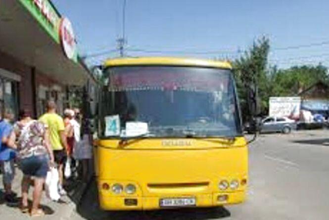 Зміни в русі автобусу №4