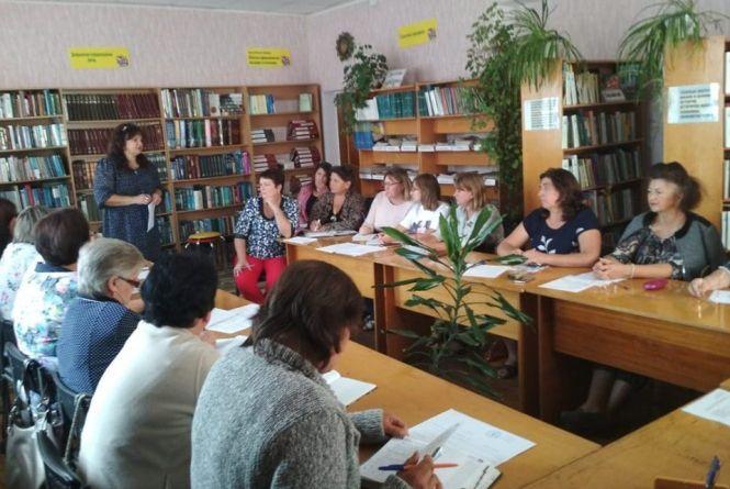 Семінар в козятинській бібліотеці