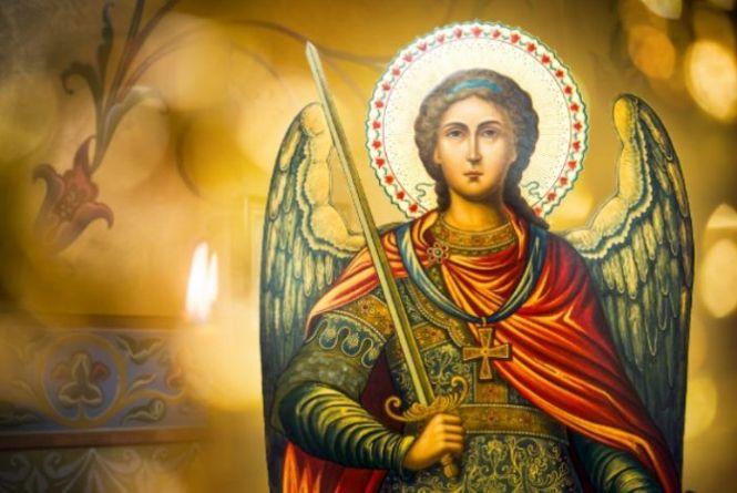 21 листопада – День святого Михайла: що можна і що заборонено робити : 21:11:2020 - kazatin.com
