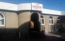 """Скандал з грузинами в кафе """"Міміно"""""""