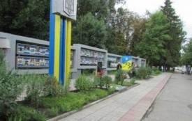 Радянську спадщину знову рехтують за 50 тисяч гривень
