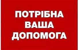 Громада підготувала офіційні звернення до Тимошенко