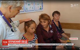Відбивна із сальмонелою? Через що 30 школярів знаходяться у лікарні з отруєнням (ВІДЕО ТСН)
