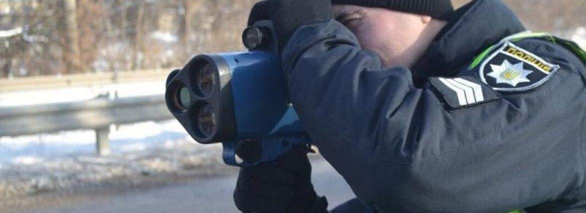 Все більше TruCAMів. Усі місця в Україні, на яких патрульні вимірюватимуть швидкість